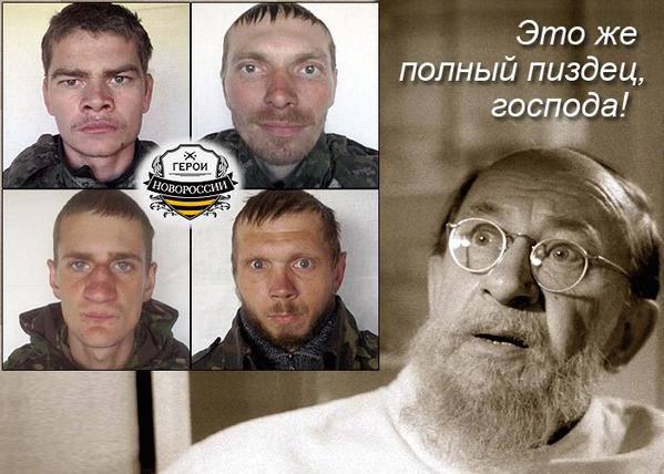 В ответ на приговор Сенцову Украина обратилась в Европейский суд - Цензор.НЕТ 4351