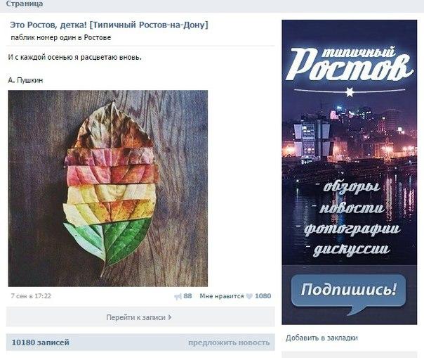 Вход Мамба Ростов