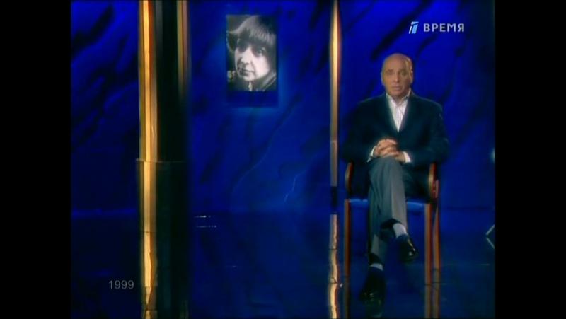 Серебряный шар (ОРТ, 25.12.1999) Расплата. Возвращение Марины Цветаевой.