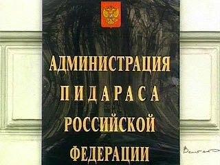В ответ на приговор Сенцову Украина обратилась в Европейский суд - Цензор.НЕТ 9658