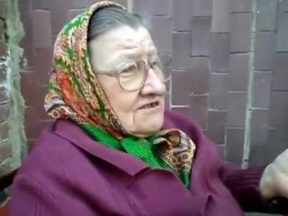 Бабка жжет_ Небеда Пойдём блять посерем тогда