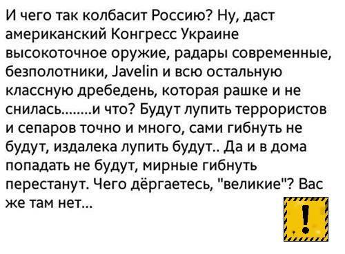 Террористы сосредоточили огонь на Донецком направлении. Позиции ВСУ около Старогнатовки обстреляны из 120-мм минометов, - пресс-центр АТО - Цензор.НЕТ 1166