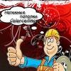 Натяжные потолки - Colorceiling - Липецк