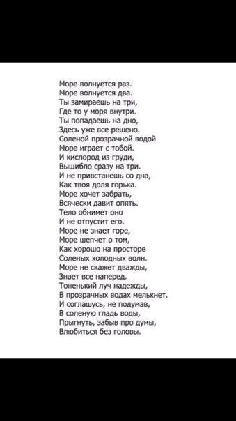 Трогательное стихотворение о любви на конкурс