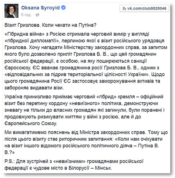 Представители ОРДО/ОРЛО присоединились к работе контактной группы в Минске, - пресс-секретарь Кучмы - Цензор.НЕТ 5992