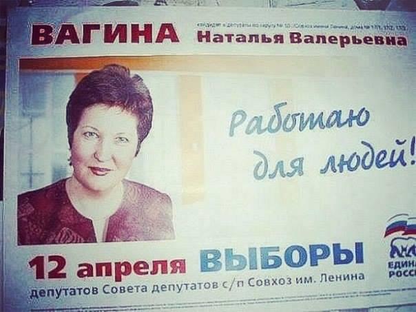 Украина празднует День Независимости - Цензор.НЕТ 950