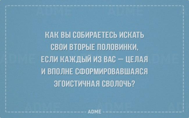 https://pp.vk.me/c628324/v628324367/1d01c/tZovOA9F-4A.jpg