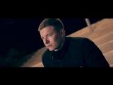 Клип песни Дениса Райдера Будущая