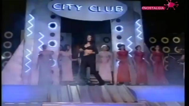 Luna - Plava vestica [Live] (1998)