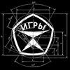 Группа ☭ ИГРЫ | Ленинградский рок-клуб
