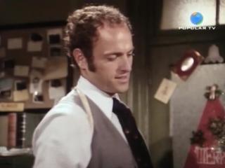 Kojak 2x14 La traicion
