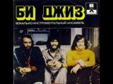 ВИА Би Джиз (фирма Мелодия, 1978) - Bee Gees - Main Course (1975) USSR RADIO VERSION!