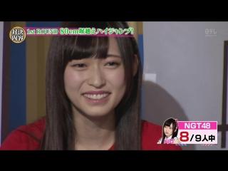 HKT48 vs NGT48 Sashi Kita Gassen ep 07 от 22 февраля 2016г.