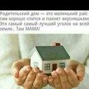 Хава Уматгериева-Замужем. Фото №1