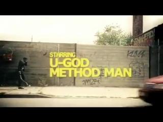 U-GOD Feat. Method Man - Wu-Tang