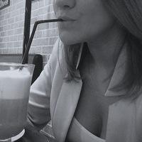 Екатерина Аленина