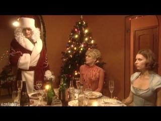 Откройте, Дед Мороз! (2007). Россия. Мелодрама, комедия.