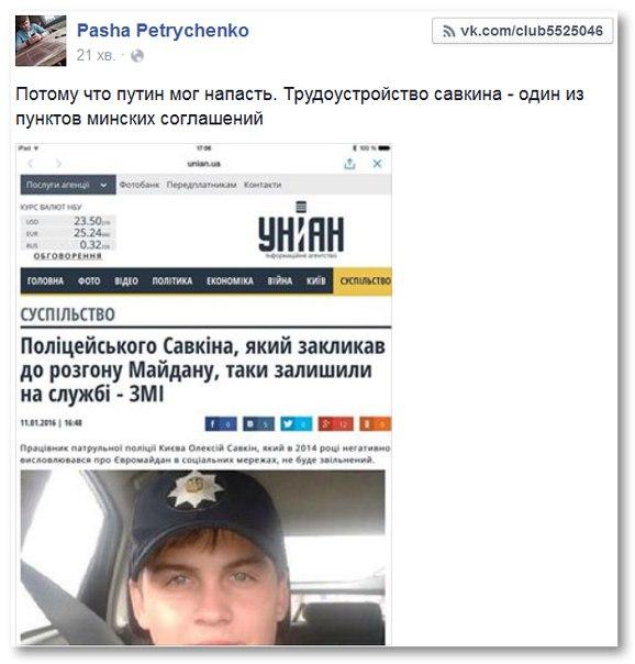 Неизвестные разгромили автомобиль журналистки Светланы Крюковой - Цензор.НЕТ 9429