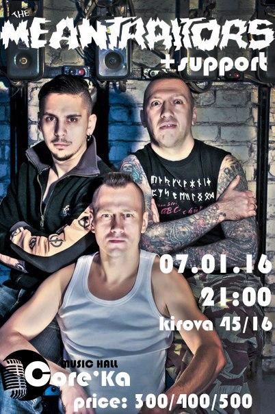 Афиша Калуга THE MEANTRAITORS 07.01.16. in the Music Hall Cor