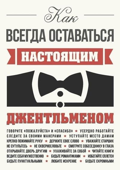 Артём Криворучкин
