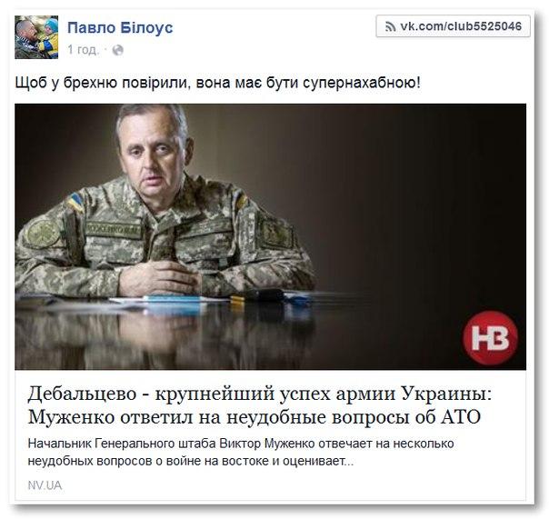 Порошенко наградил 118 защитников Украины посмертно - Цензор.НЕТ 7330