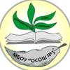"""Пресс- центр """"Золотой росток"""""""