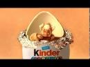Реклама Киндер-Сюрприз всегда дарит радость - Мое Солнышко - Мой зайка