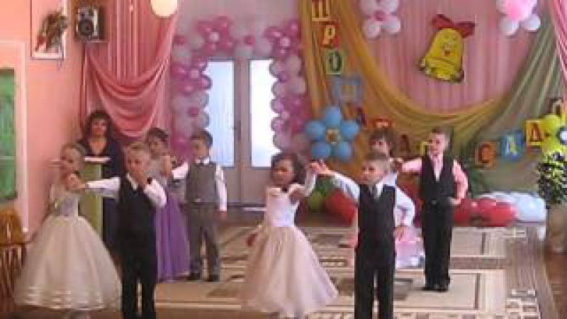 Вальс на выпускном в детском саду № 47 г Ровно