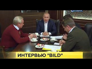 Путин посоветовал Меркель и Олланду глубже вникнуть в конфликт на Украине