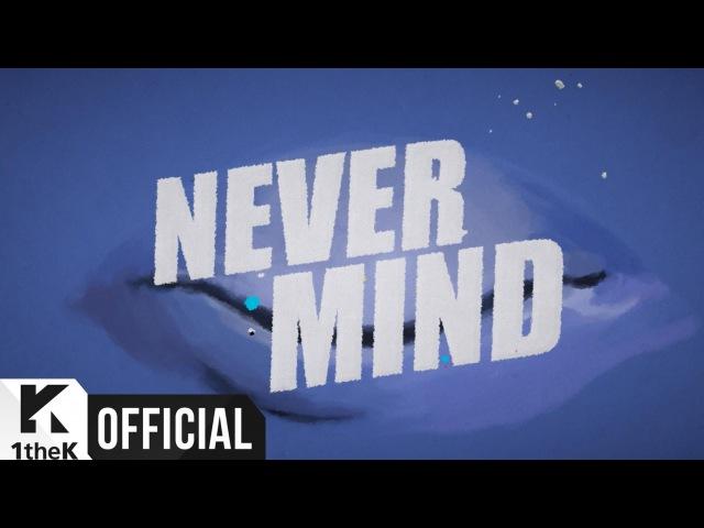 [Teaser] BTS (방탄소년단) Comeback Trailer Never Mind