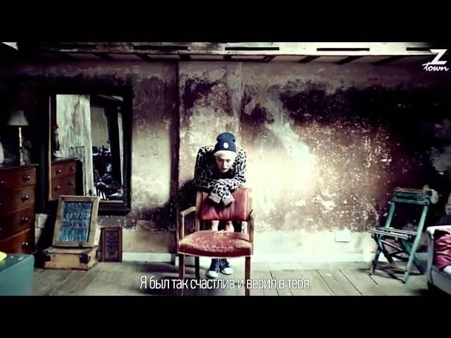 G-Dragon - CROOKED рус.суб rus.sub