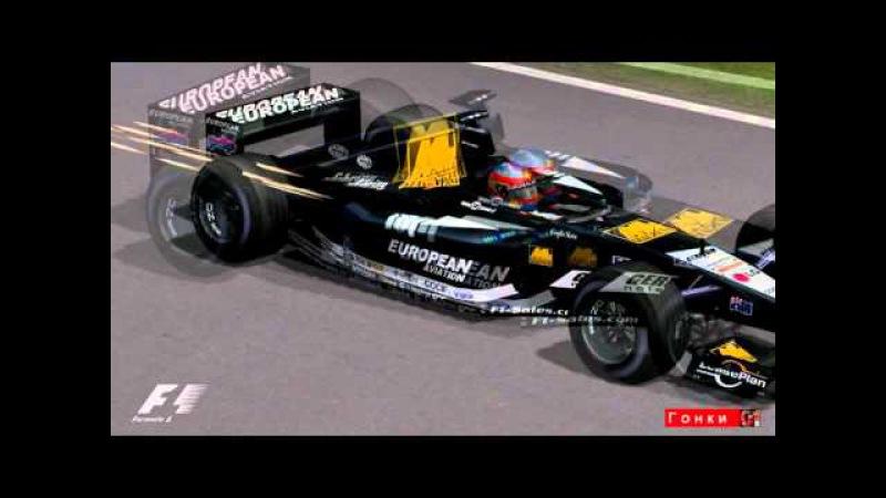 Формула-1 2001. 2 этап - Гран при Малайзии