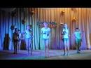 Классный танец девчёнок под песню woka woka