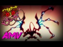 Sixx: A.M. - This Is Gonna Hurt - Highschool DxD BorN - AMV