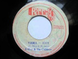 Yama khy Dub two - U Roy &amp the children - Black Ark