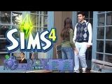 [Игровой фильм] SIMS 4 в реальной жизни