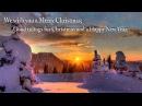 We wish you a Merry Christmas (karaoke). Английские песни для детей. Наше всё!