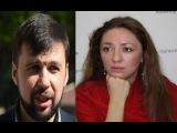 Денис Пушилин и Олеся Яхно. Ватный шабаш в эфире