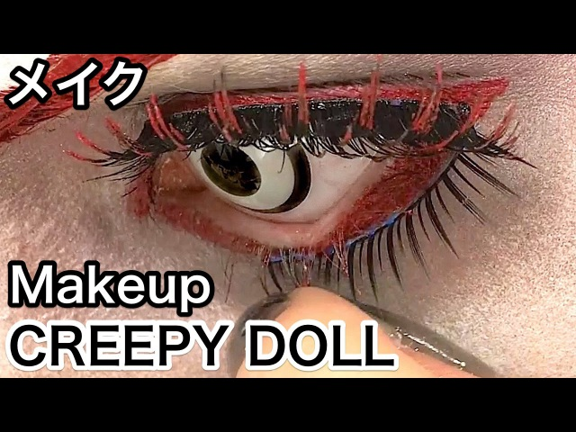 Creepy Cute Doll MAKEUP TUTORIAL for a scary Halloween|Cathy Catのハロウィンドールメイク