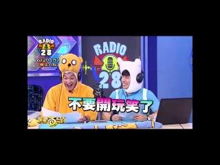 (娛樂百分百官方頻道)【東海&銀赫】韓語教室開課囉! 粉絲CALL IN黑白念?!
