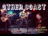 OTHER COAST - Где-то Hot Rock Cocks 5 ЛЕТ!