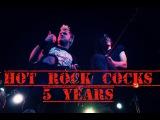 Hot Rock Cocks и Николай Дайнеко Hot Rock Cocks 5 ЛЕТ!