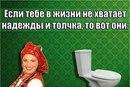Мария Лазарева фото #29