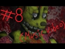 Клип 5 ночей с фредди Music Video 8