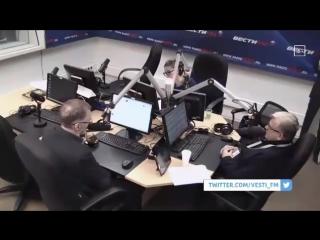 Сергей Михеев Поздравляю Шарик, ты балбес! на Вести ФМ