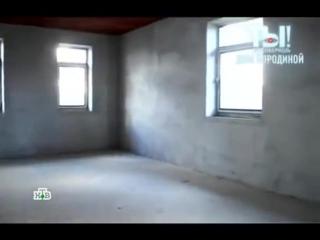 Новый дом Бородиной и Курбана (1.12.2015)