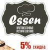 Круглосуточная доставка Essen - суши,пицца|Томск