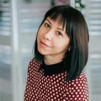Алена Сысоева