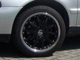 Красный луч шины
