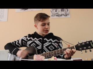 Гитара -